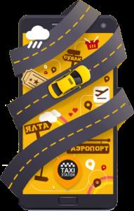 эталон такси крым контакты